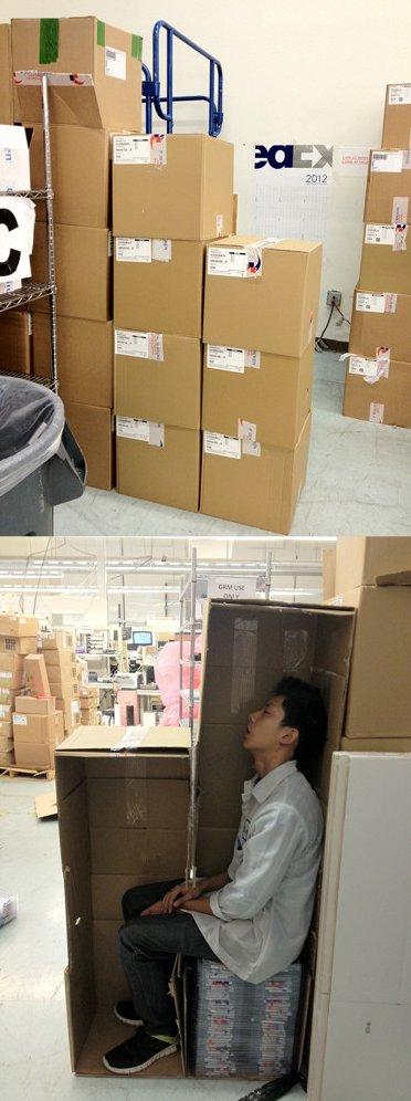 Sleeping at Work lvl. Asian