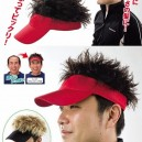 Japanese Bushy Hair Hat