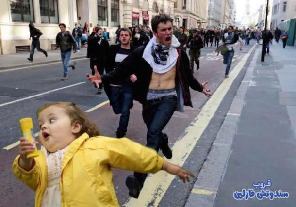 Run Kid! Run!