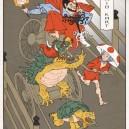 Mario Kart Asian Style