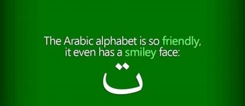 Arabic Alphabet is Friendlu