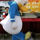 Donald Duck In China