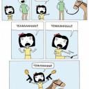 A Pony?!