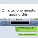 Awkward SMS
