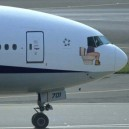 Awesome Airplane Decal