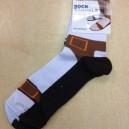 Epic Sock Sandals