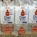 Diet Water…