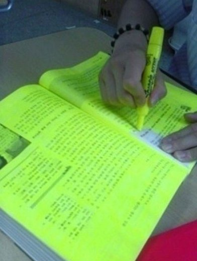Whenever I Highlight