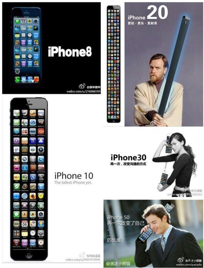 The Next iPhone Revealed!