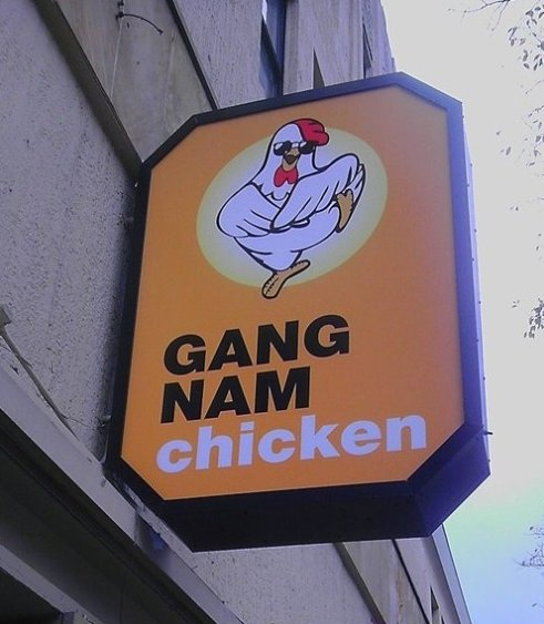 Gang Nam Chicken