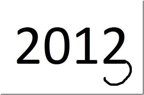 How I start making mistakes in 2013