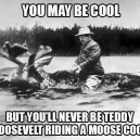 You May Be Cool…
