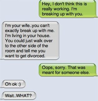 SMS, Busted!