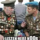 Listen Here N00b