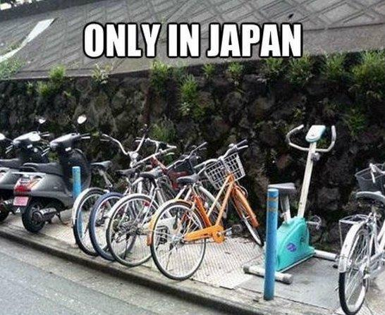 Only in Japan
