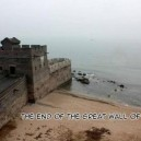 Have You Ever Seen The End Of The Great Wall Of China