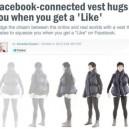 Like Vest