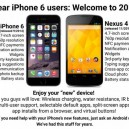 Dear iPhone 6 users