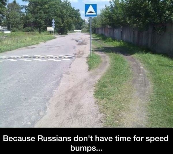 No speed bumps!