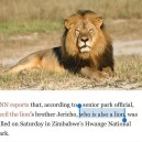 Cecil The Lion's Brother….